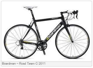 Boardman - Road Team C 2011